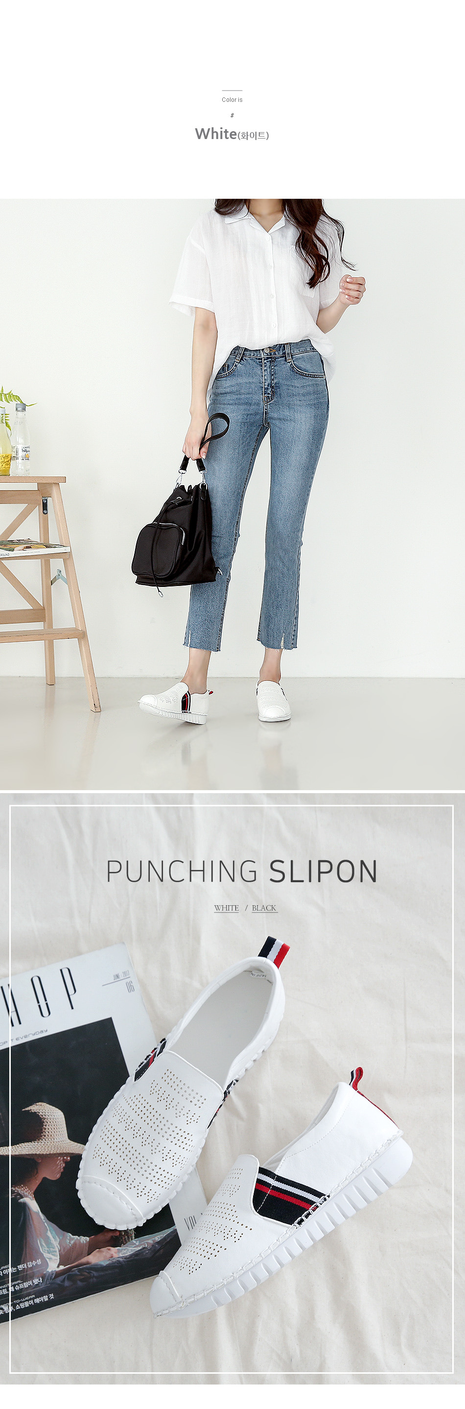 Note punching slip-on 2.5cm