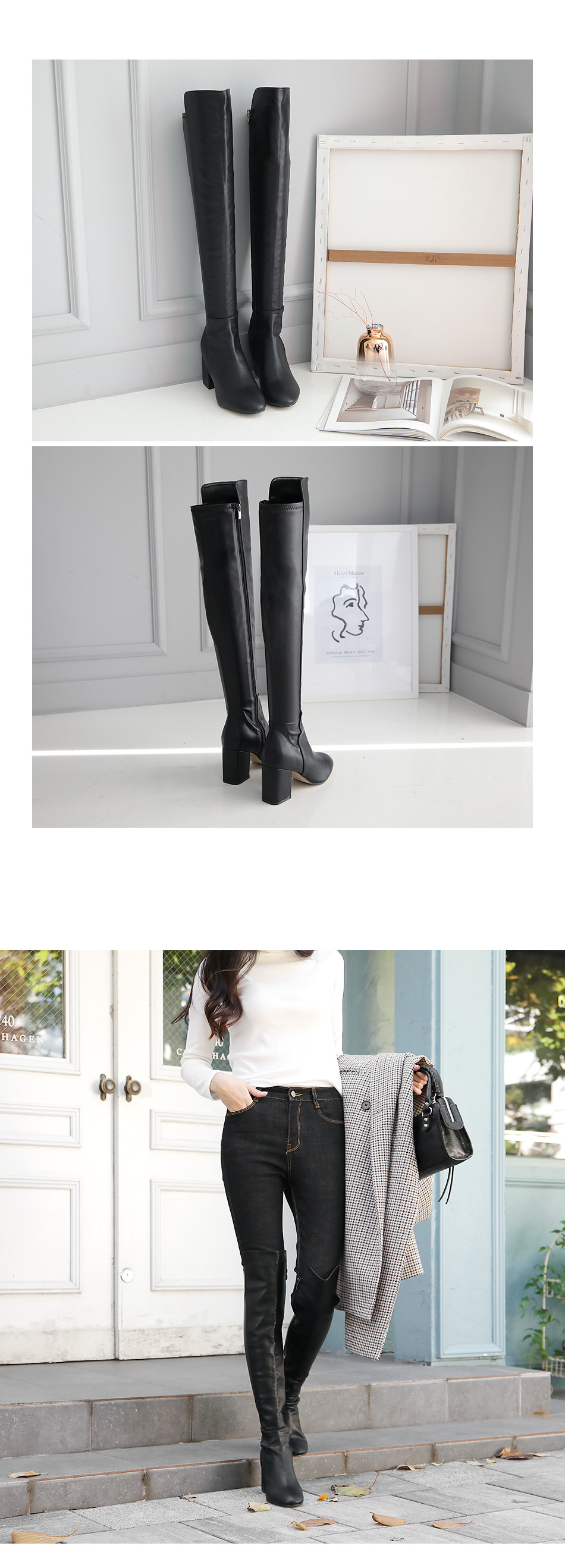 Ferrens Nie High Boots 8cm