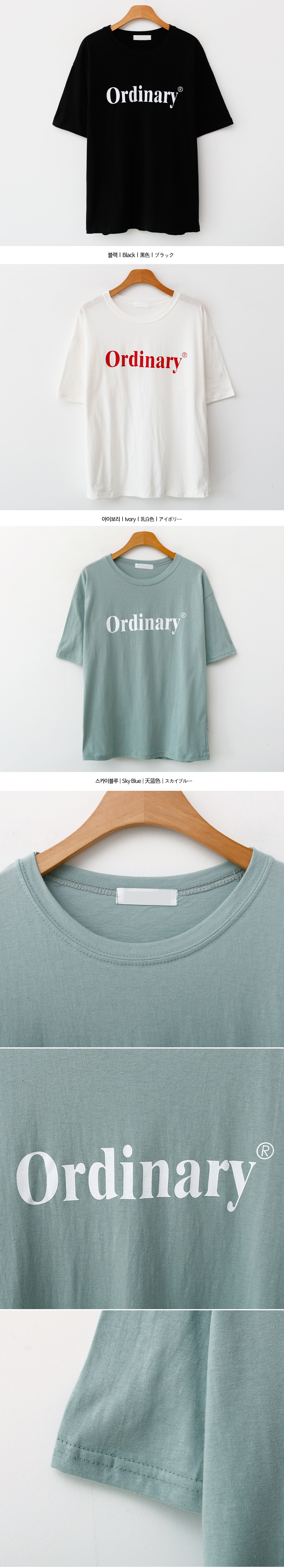 An authentic t-shirt
