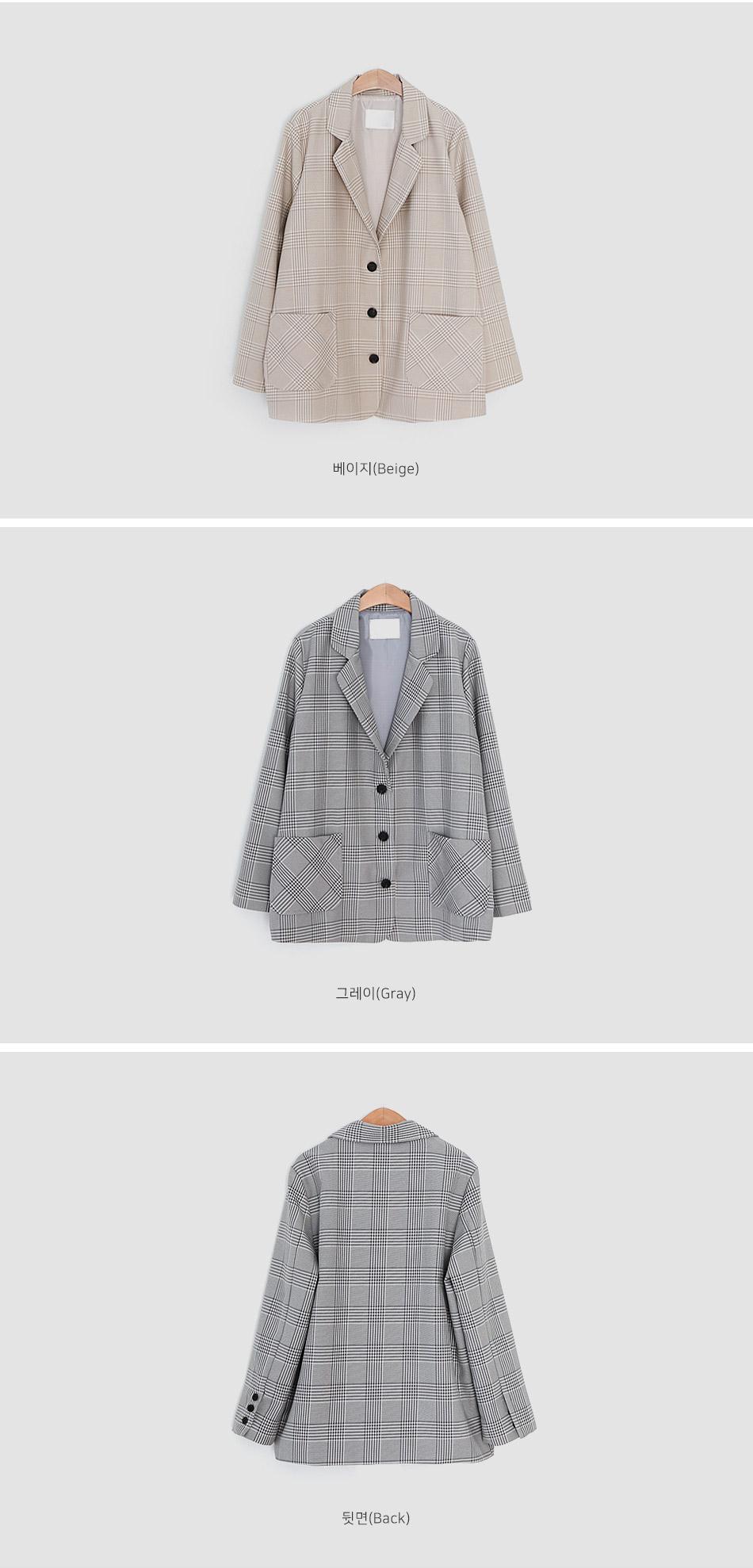 Plush jacket