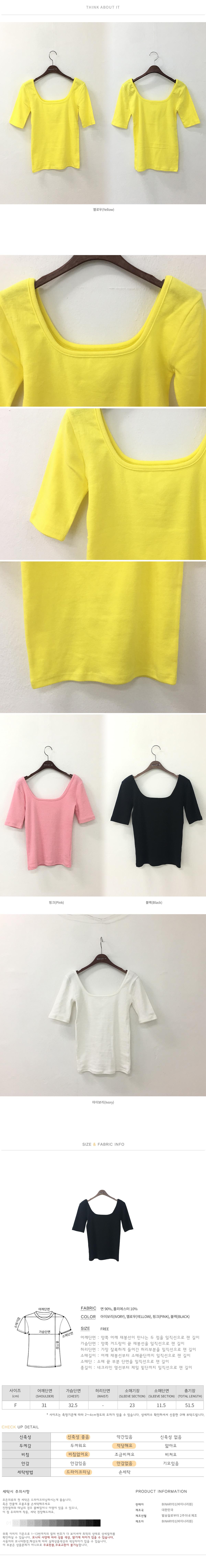 Square Finger T-shirt