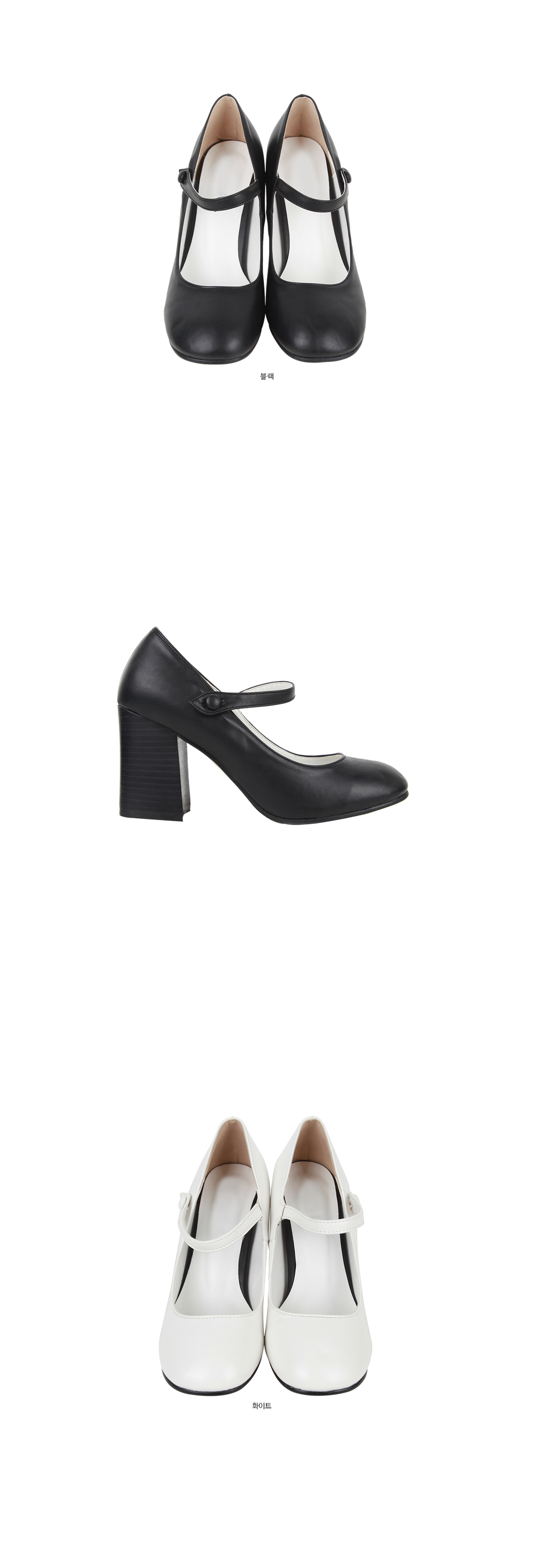 mary janes dancing shoes (2 colors)
