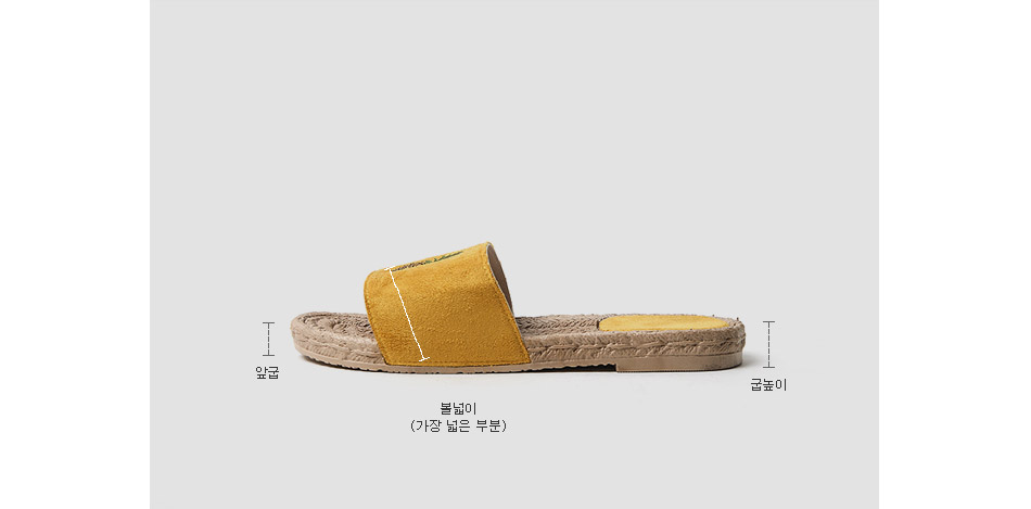 Pineapple slippers 2cm