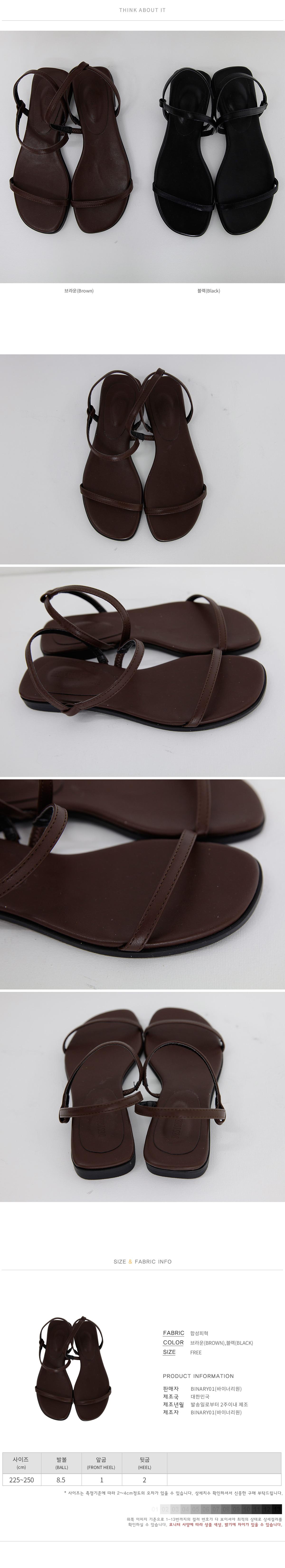 Flat Cushion Sandals ㅣ 2COLOR Brown Black Cloth Drop Off Shoulder Mule A Line