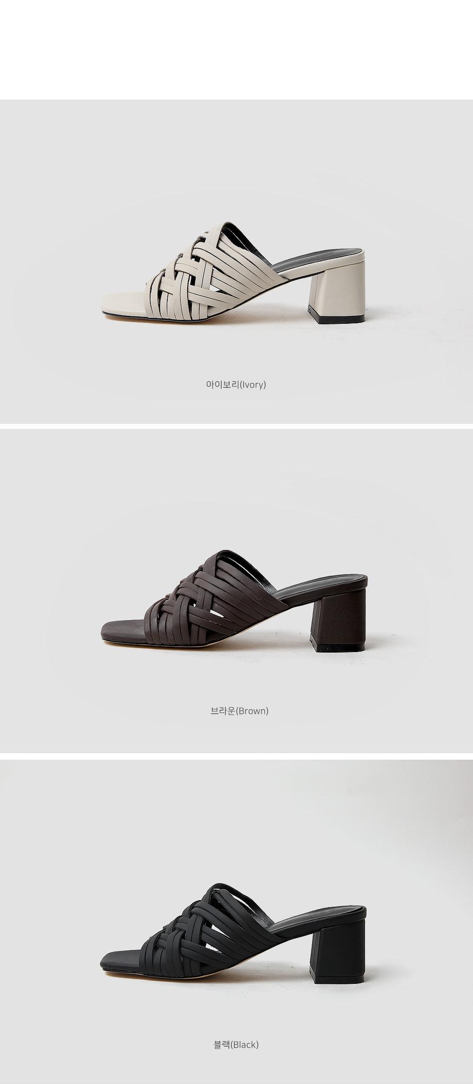 Elan Mule Slippers 5cm