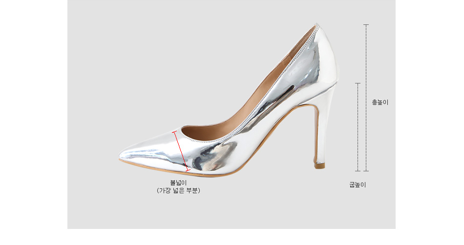 Dine metal stiletto heel 9cm