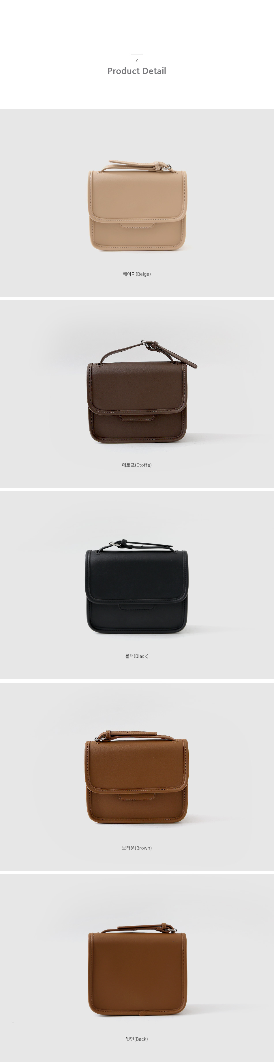 Forben Cross Bag