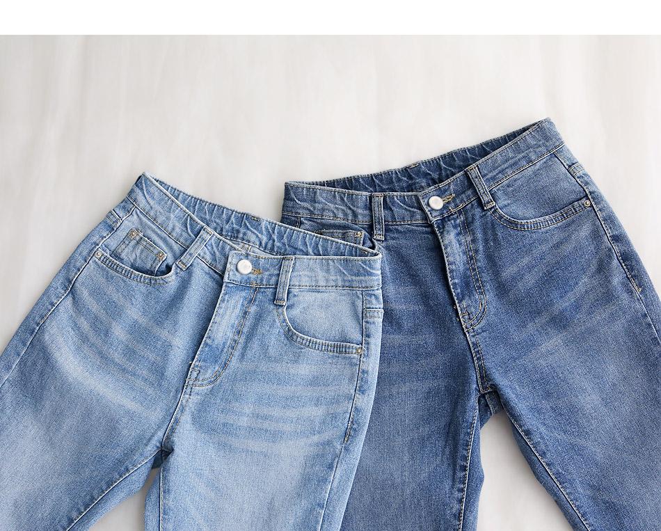 Cream semi boots cut denim pants
