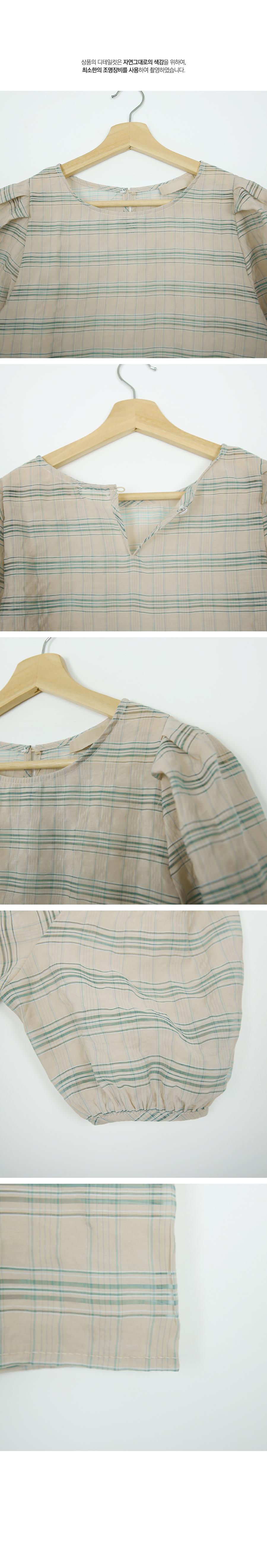 Sarkis check puff blouse