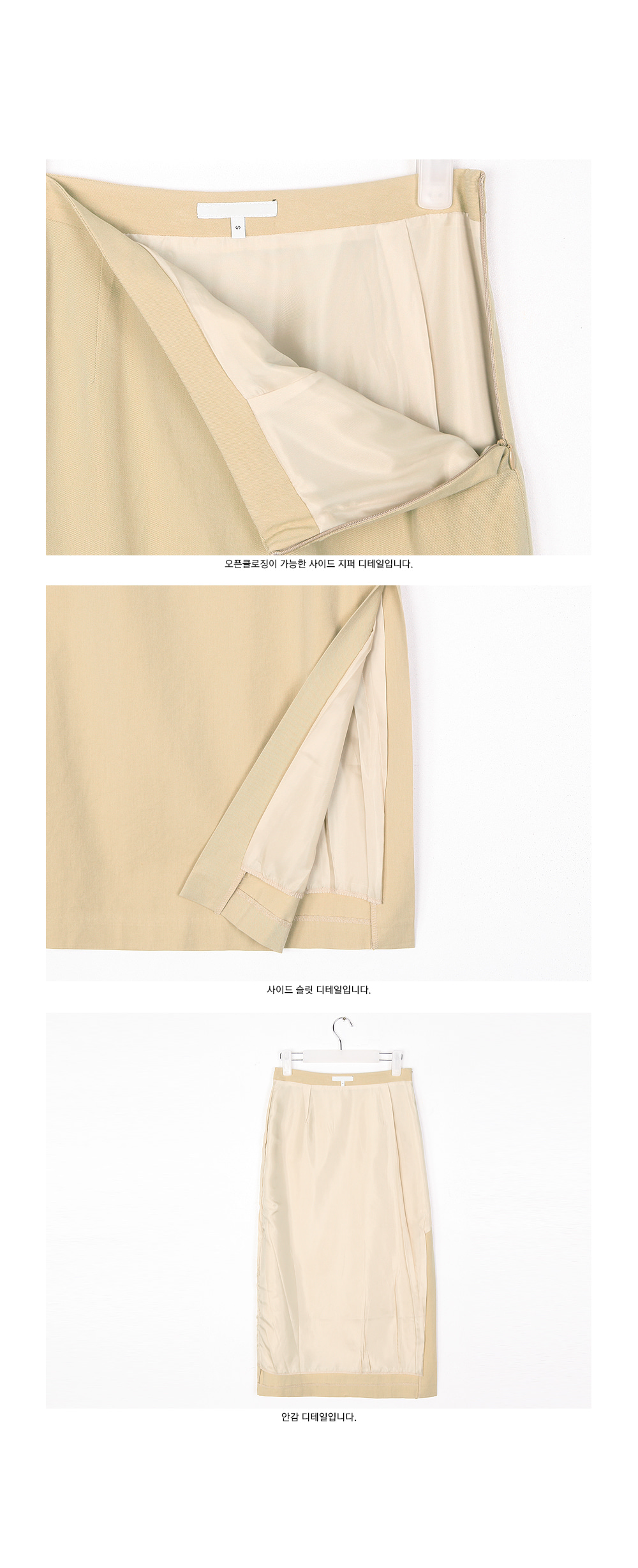 one side slit long skirt