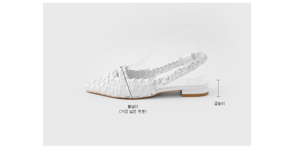 Pennins Slingback Flat Shoes 2cm