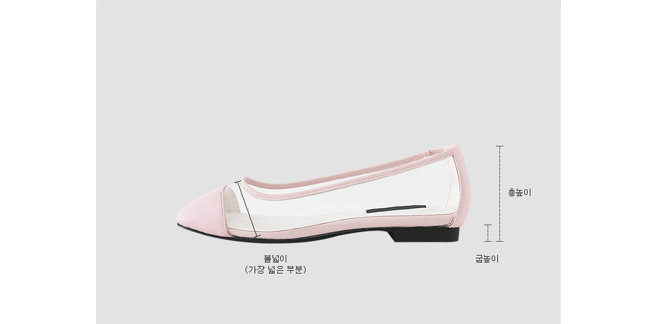 Halle Flat Shoes 1cm
