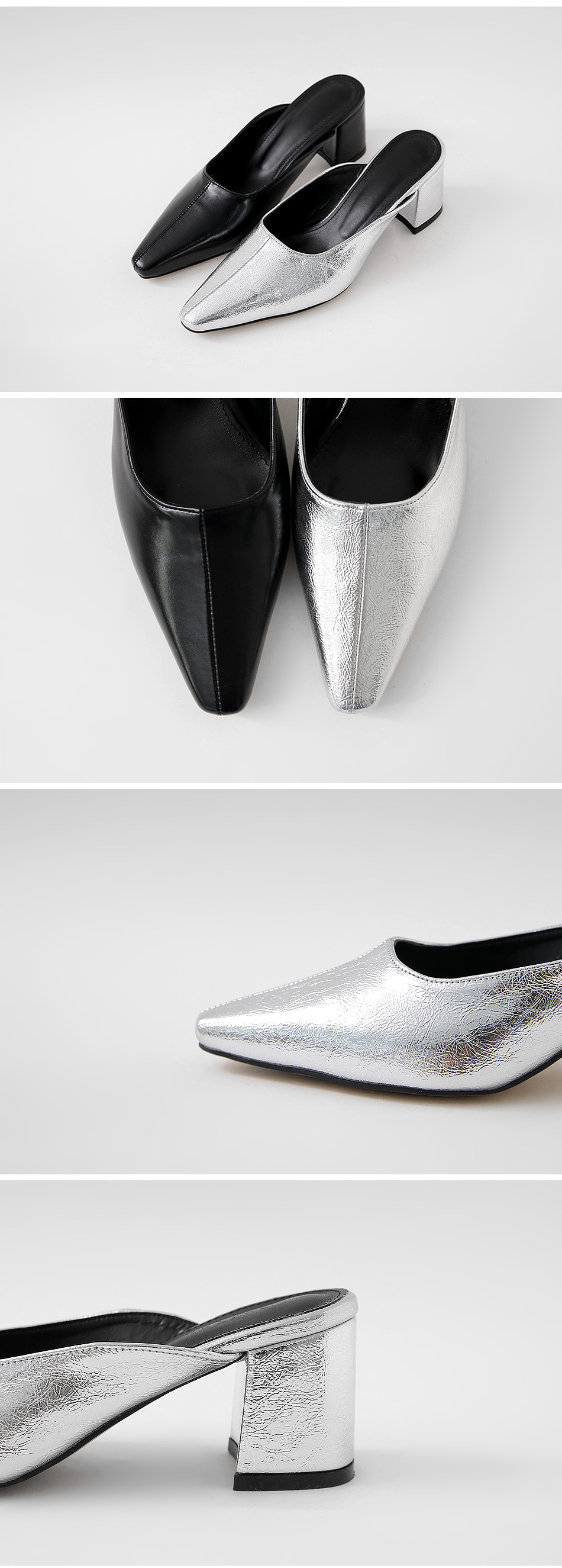 Farnsworth Mule Slippers 6cm