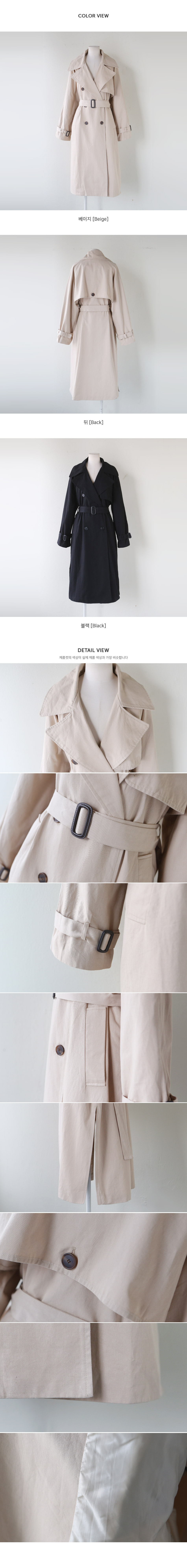 Steady long trench coat