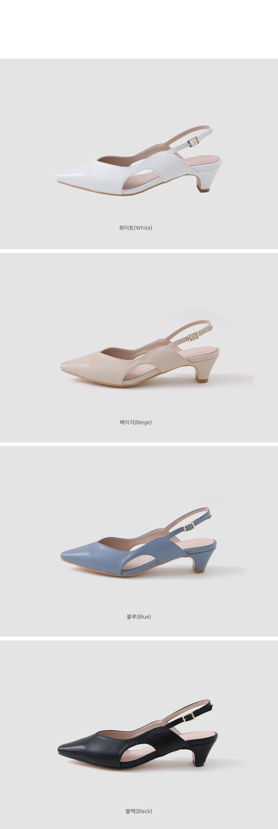 El Dorado Mid Hill Pumps 4.5cm