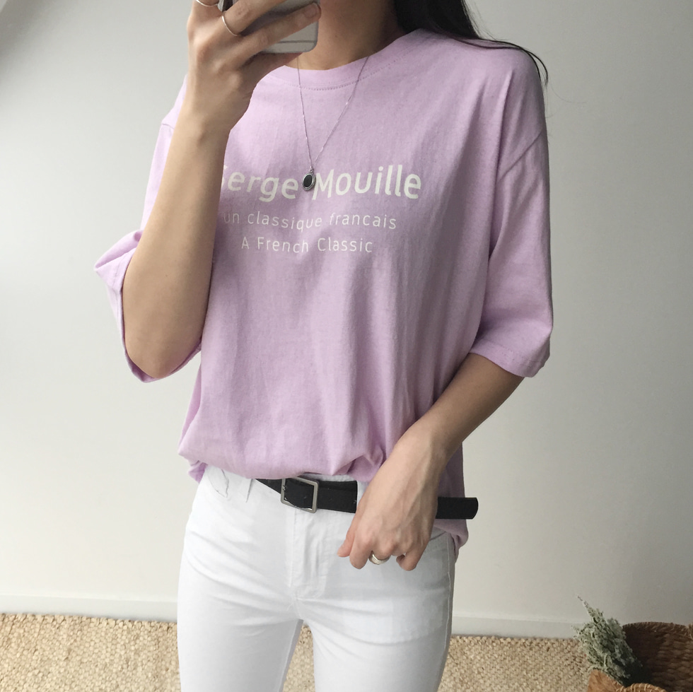 Summer Crop Date Pants