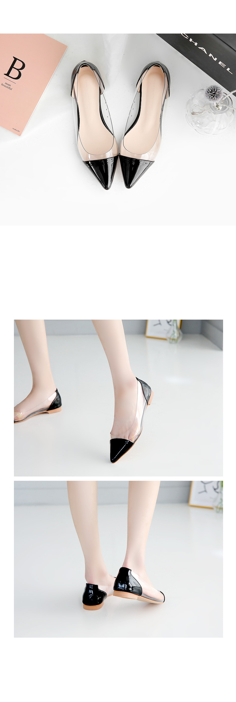 Roim PVC Flat Shoes 1.5cm