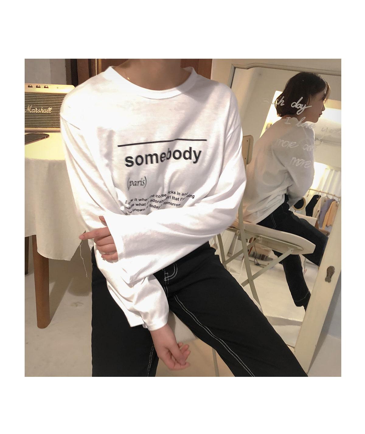 Glory Lettering T-shirt
