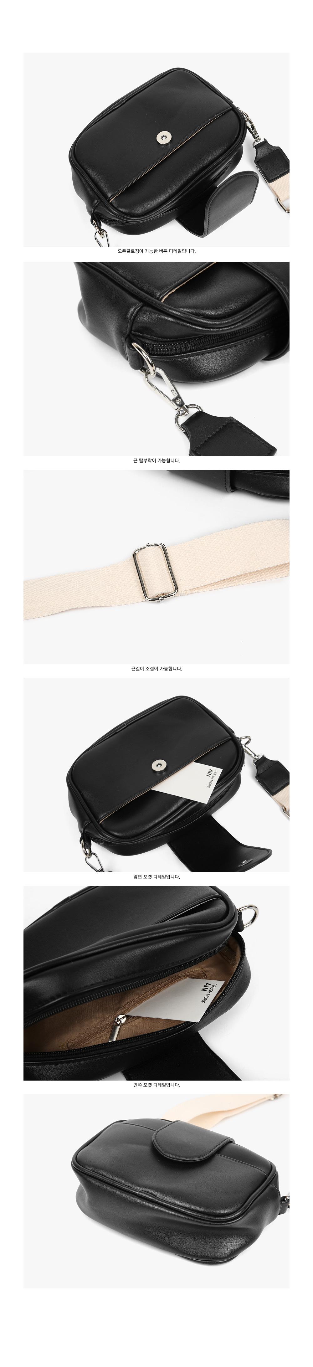 often strap shoulder bag