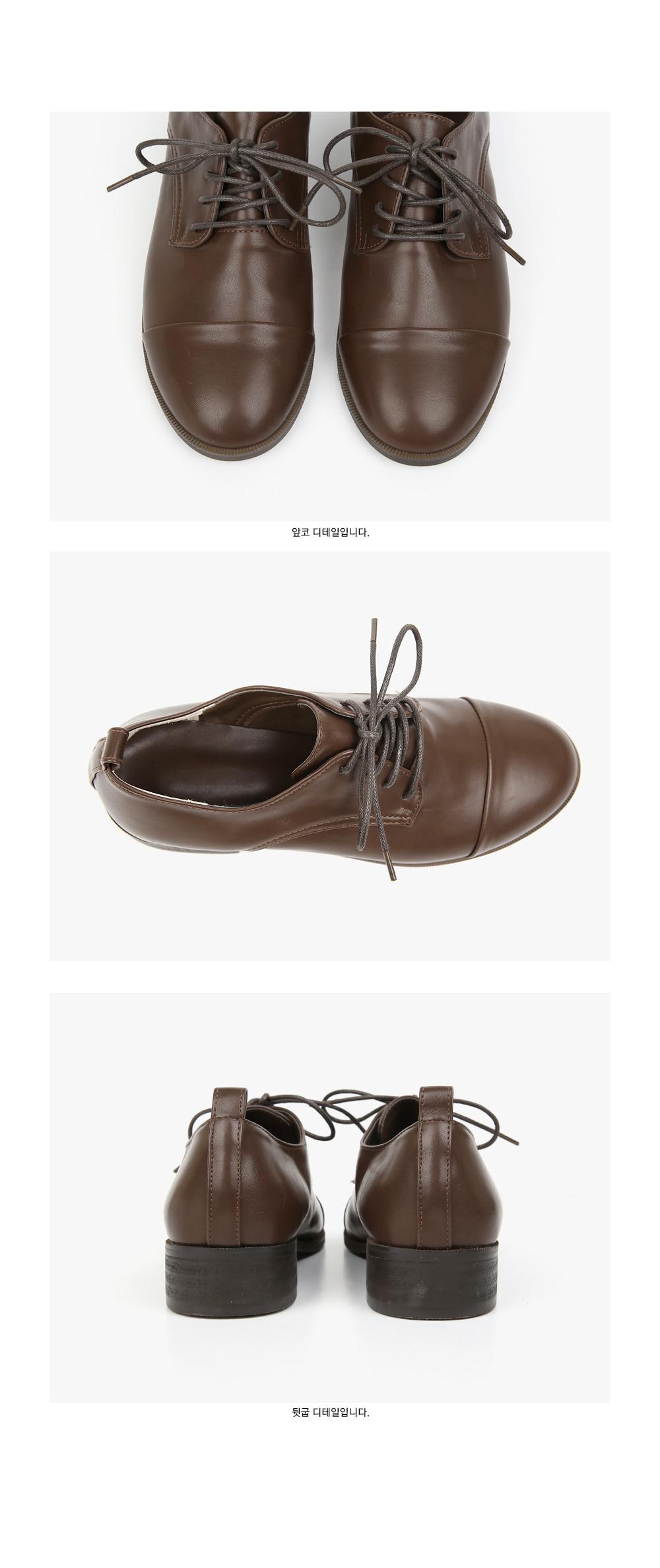 original round loafer
