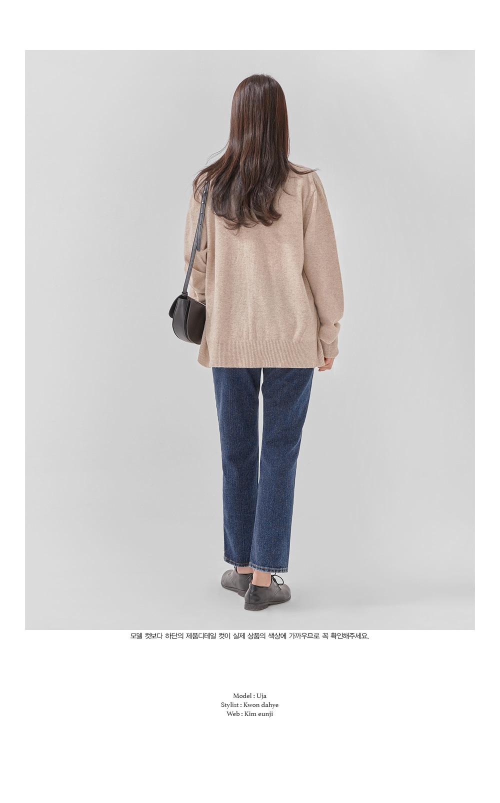 spring colourway wool cardigan