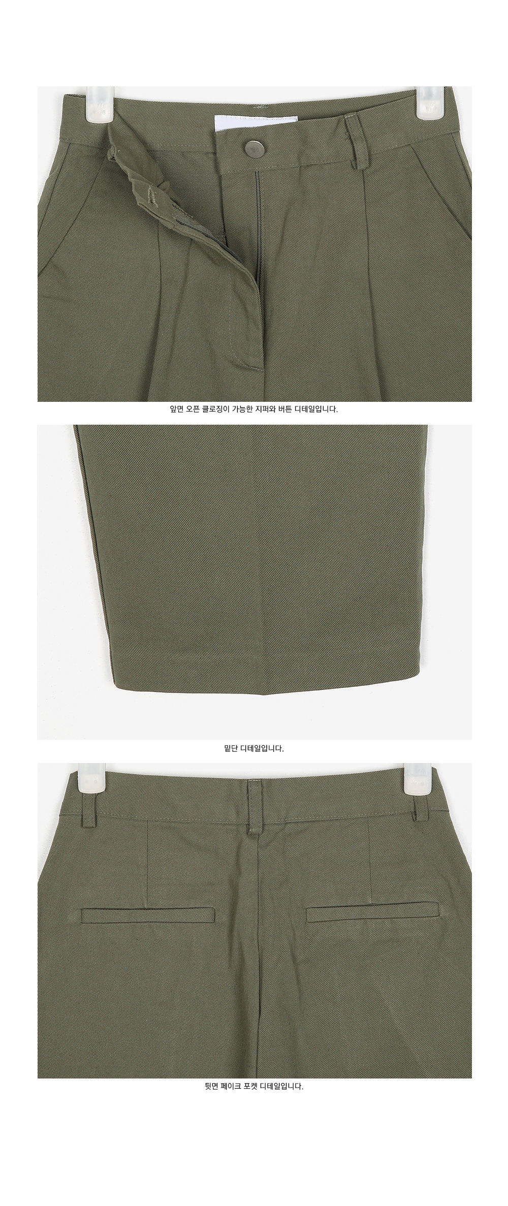 glam wide cotton pants