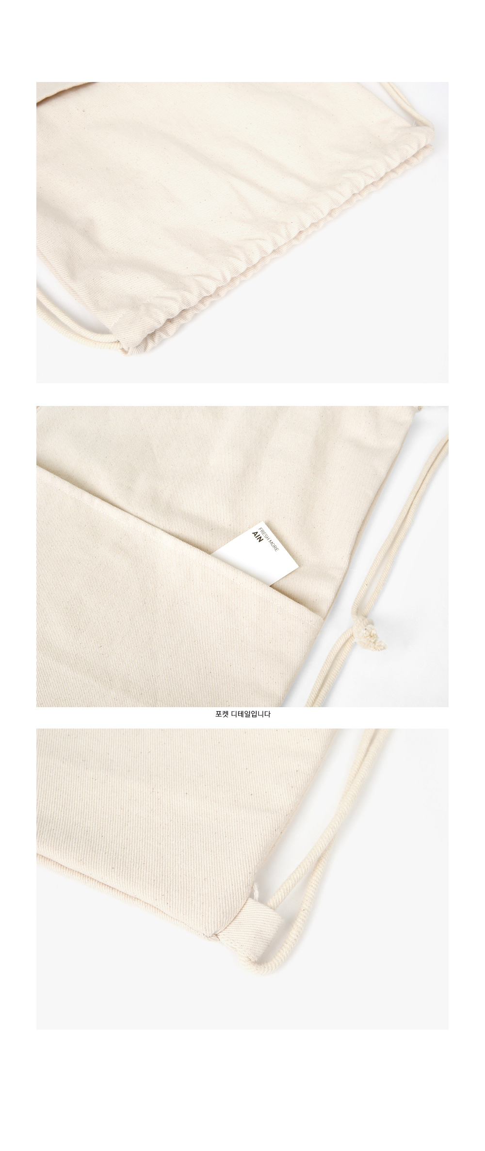 string cotton bag
