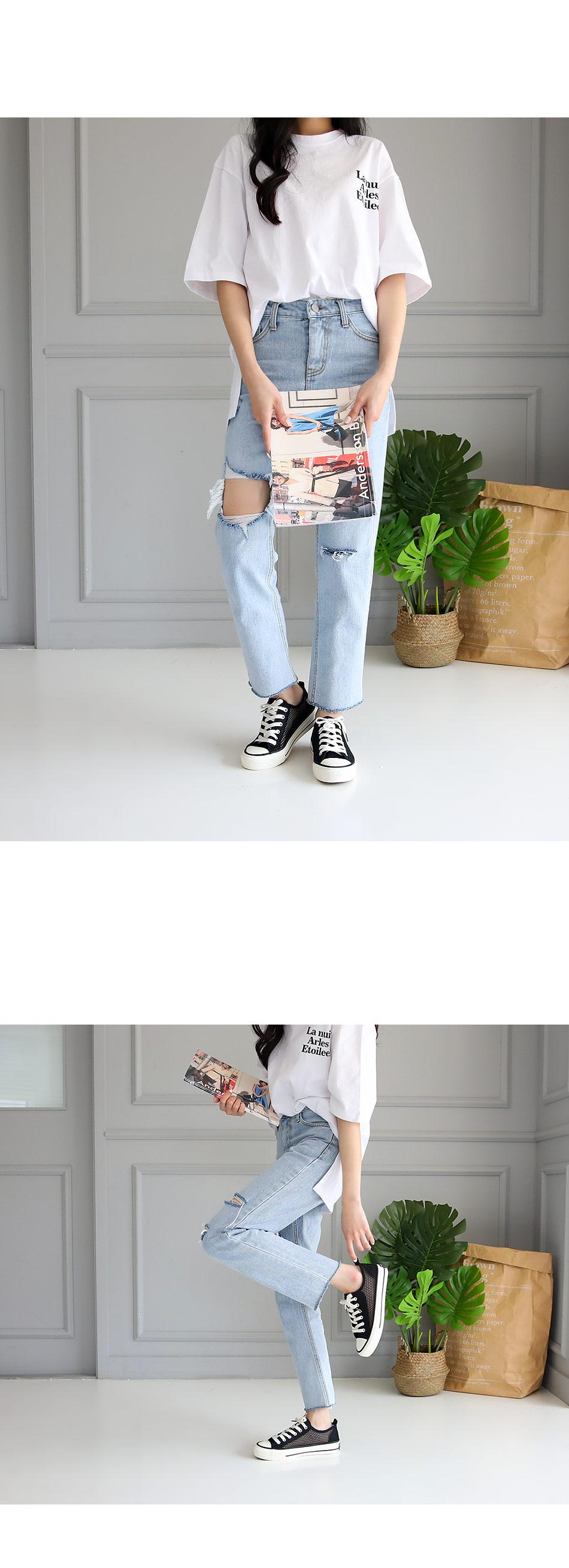 Boel Mash Sneakers 2cm