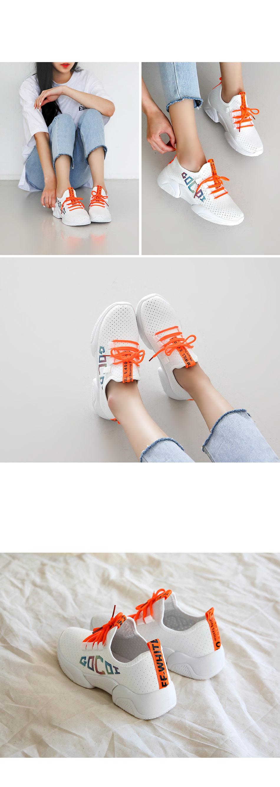 Corens Neon Socks Sneakers 4cm