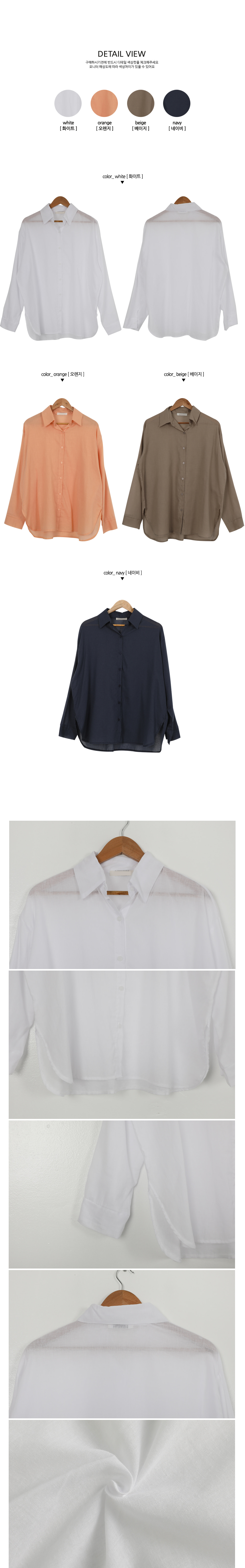 Bokishisupisushi shirt