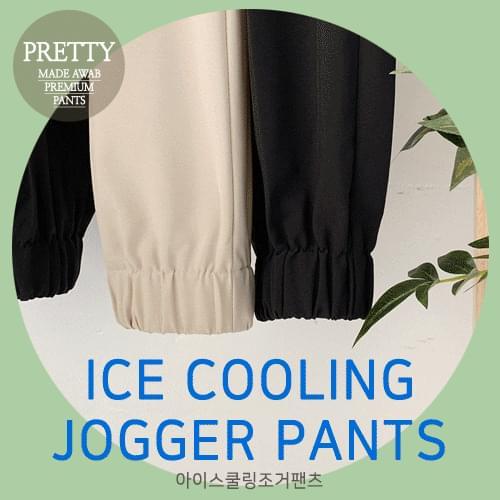 I schooling jogger pants