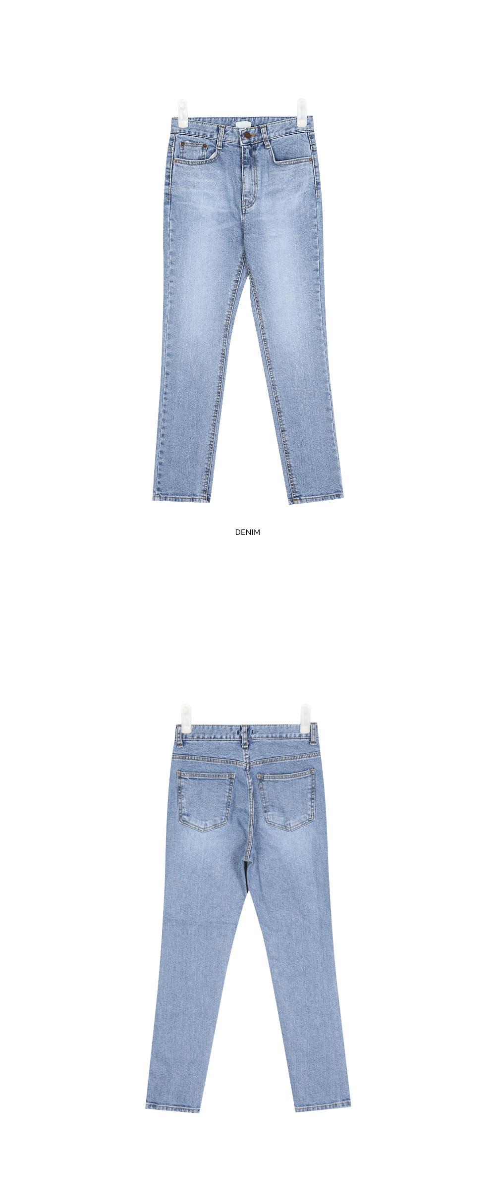 ten bright denim pants