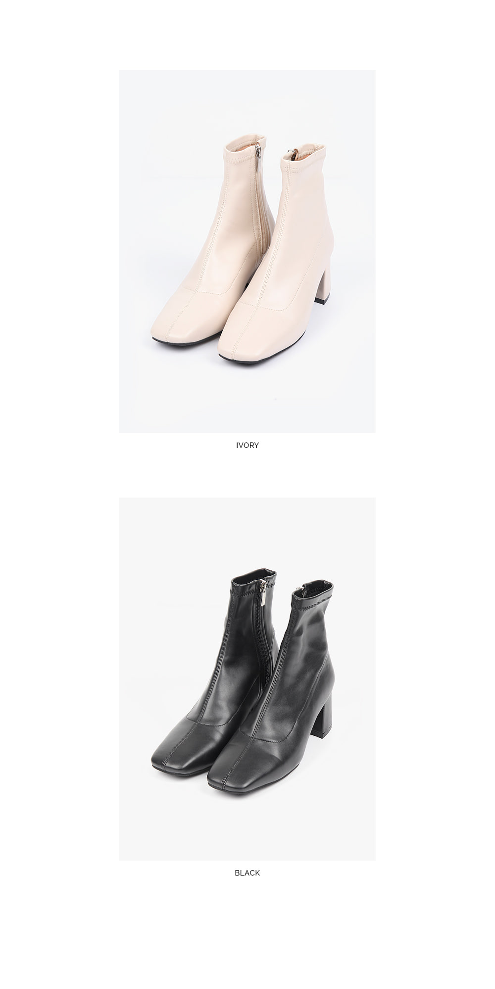 number ankle boots