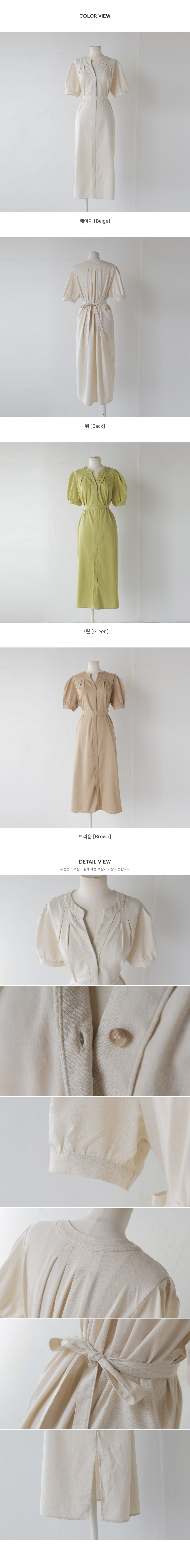 Linen Heavy Ning Long Dress