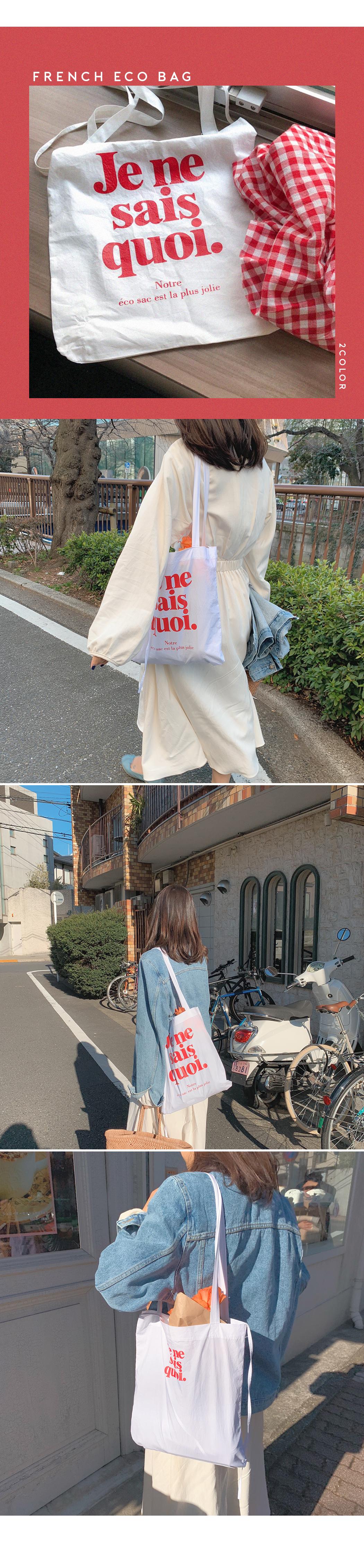 French Eco Bag