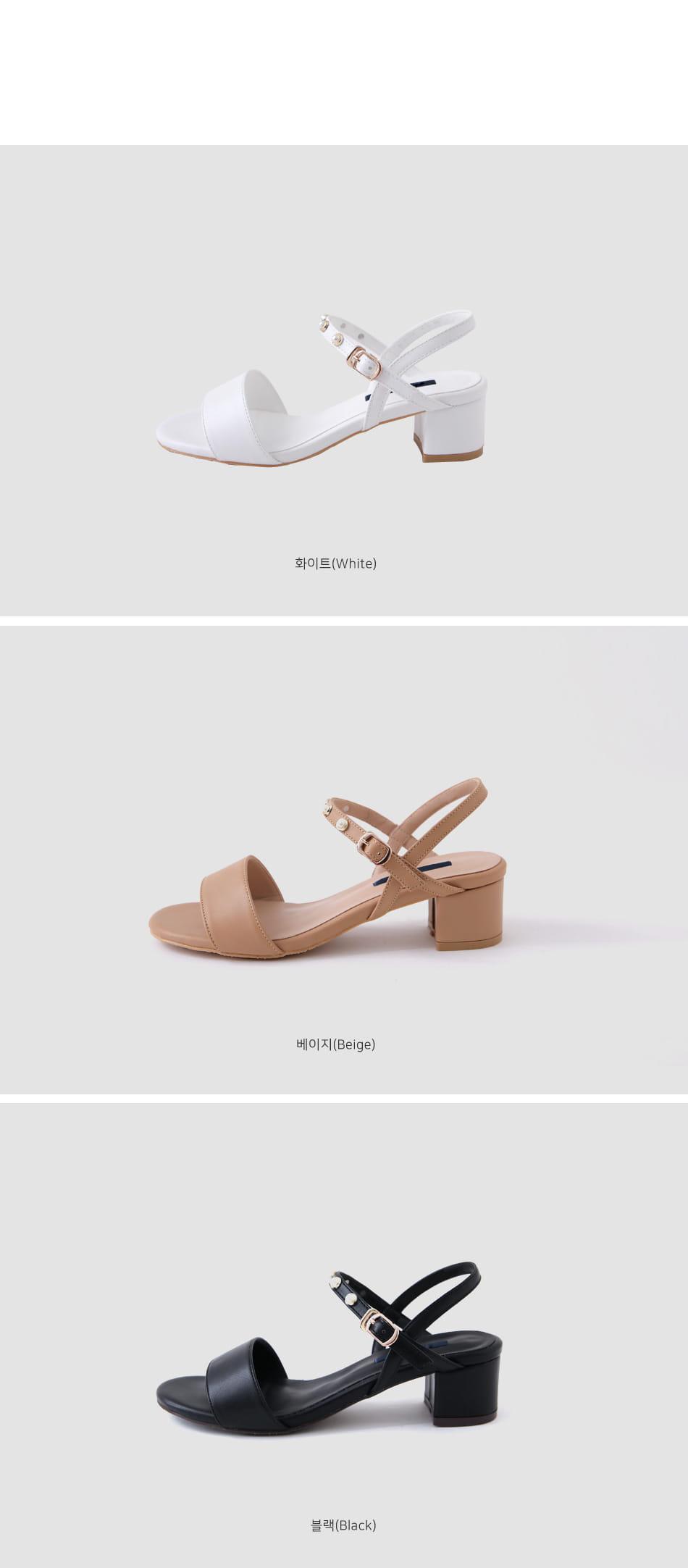 Rezoron strap sandals 4.5cm heel
