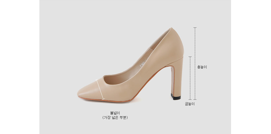 Slim line high heels 9cm