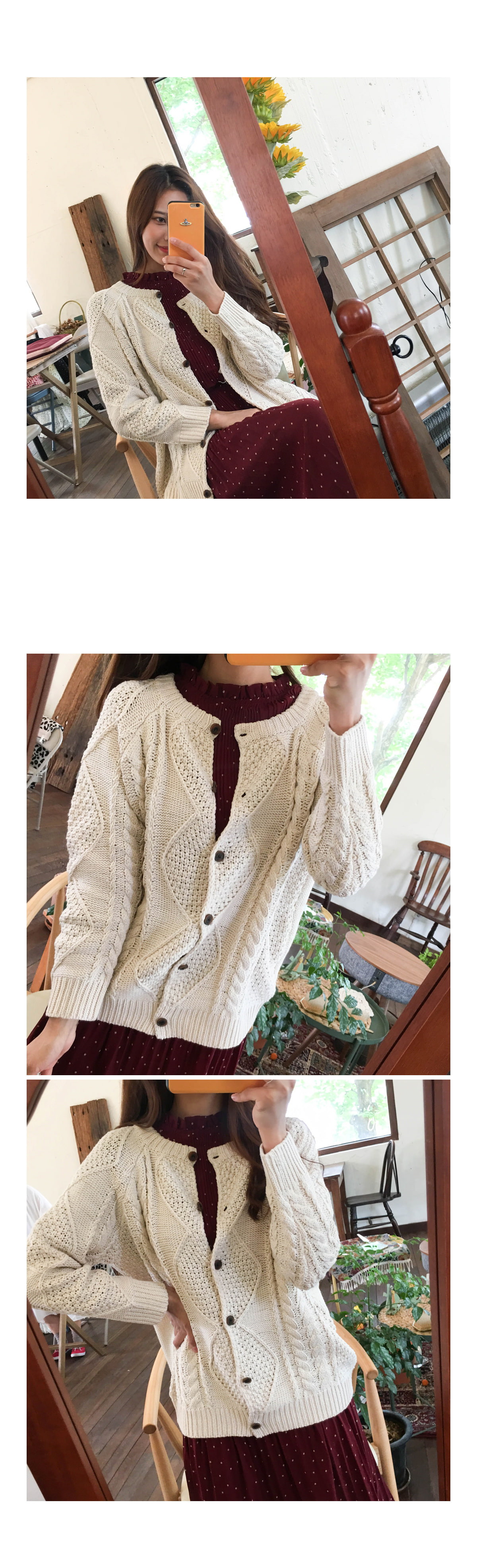Twisted sunny knit cardigan