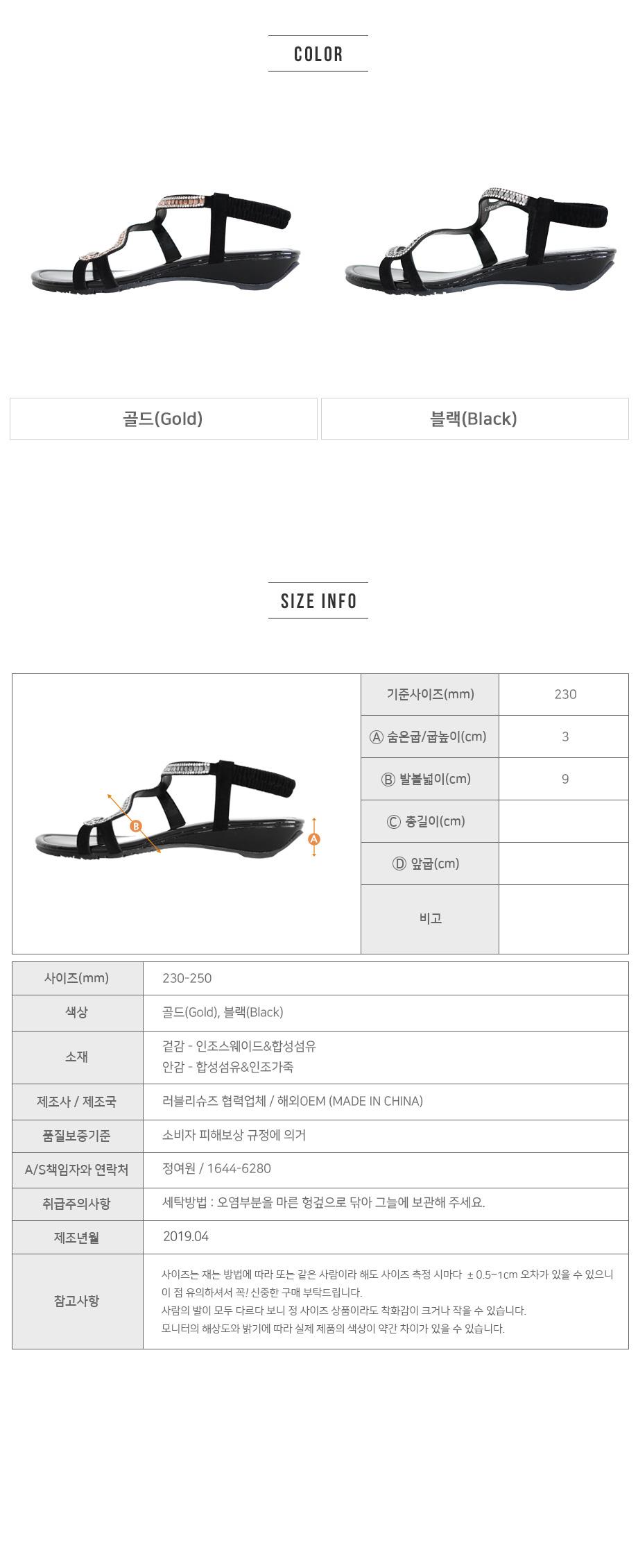 Sneace Wedge Slingback Sandals 3cm