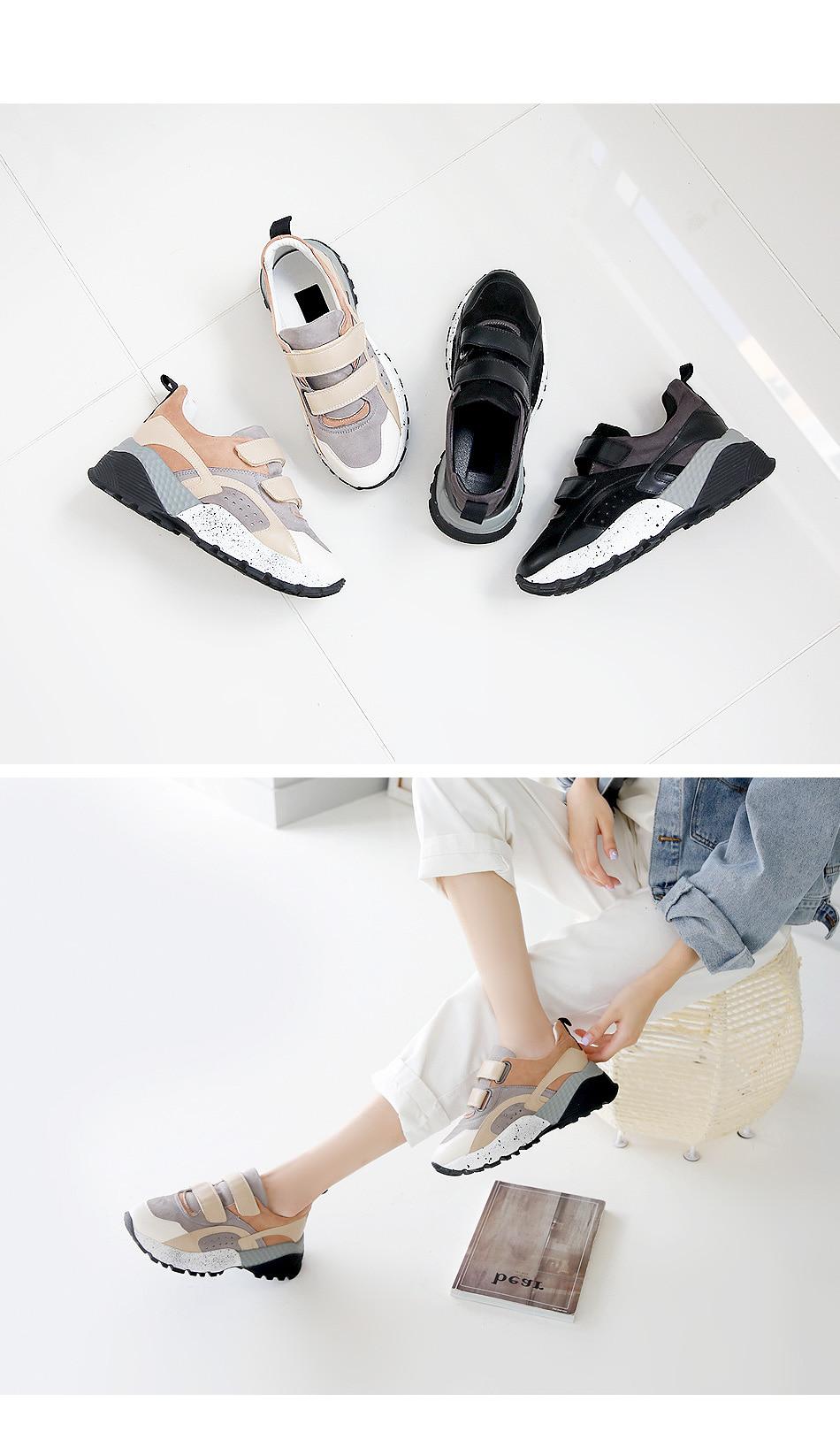 Nut Velcro Sneakers 5cm