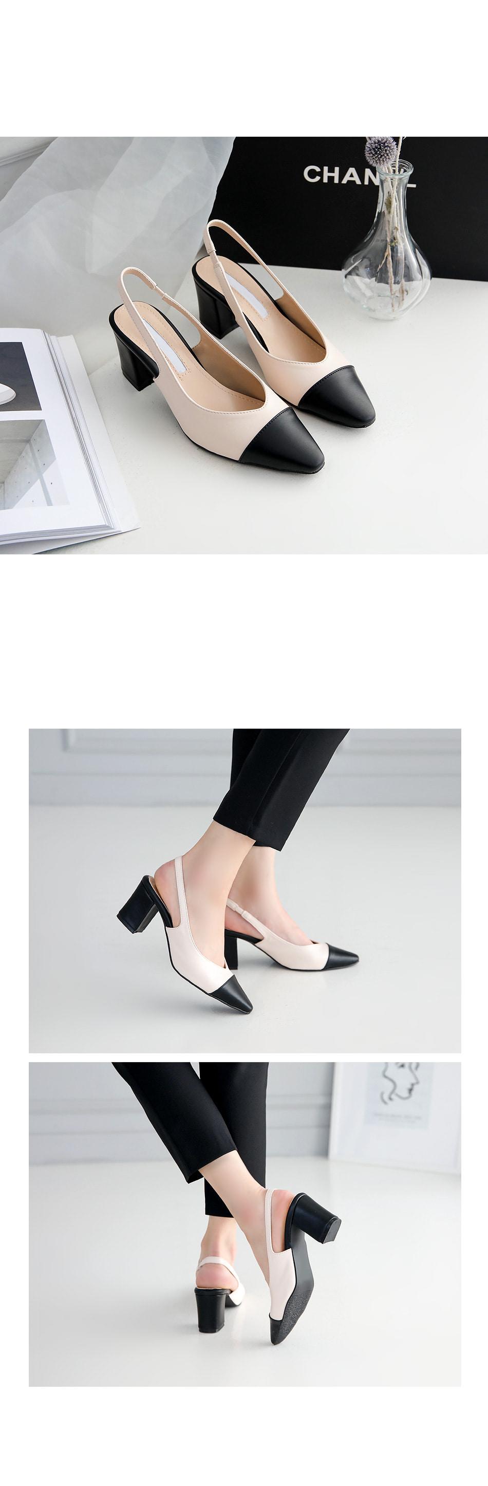 Rennes Slingback Middle Heel Pumps 6.5cm