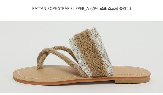 Rattan rope strap slipper_A