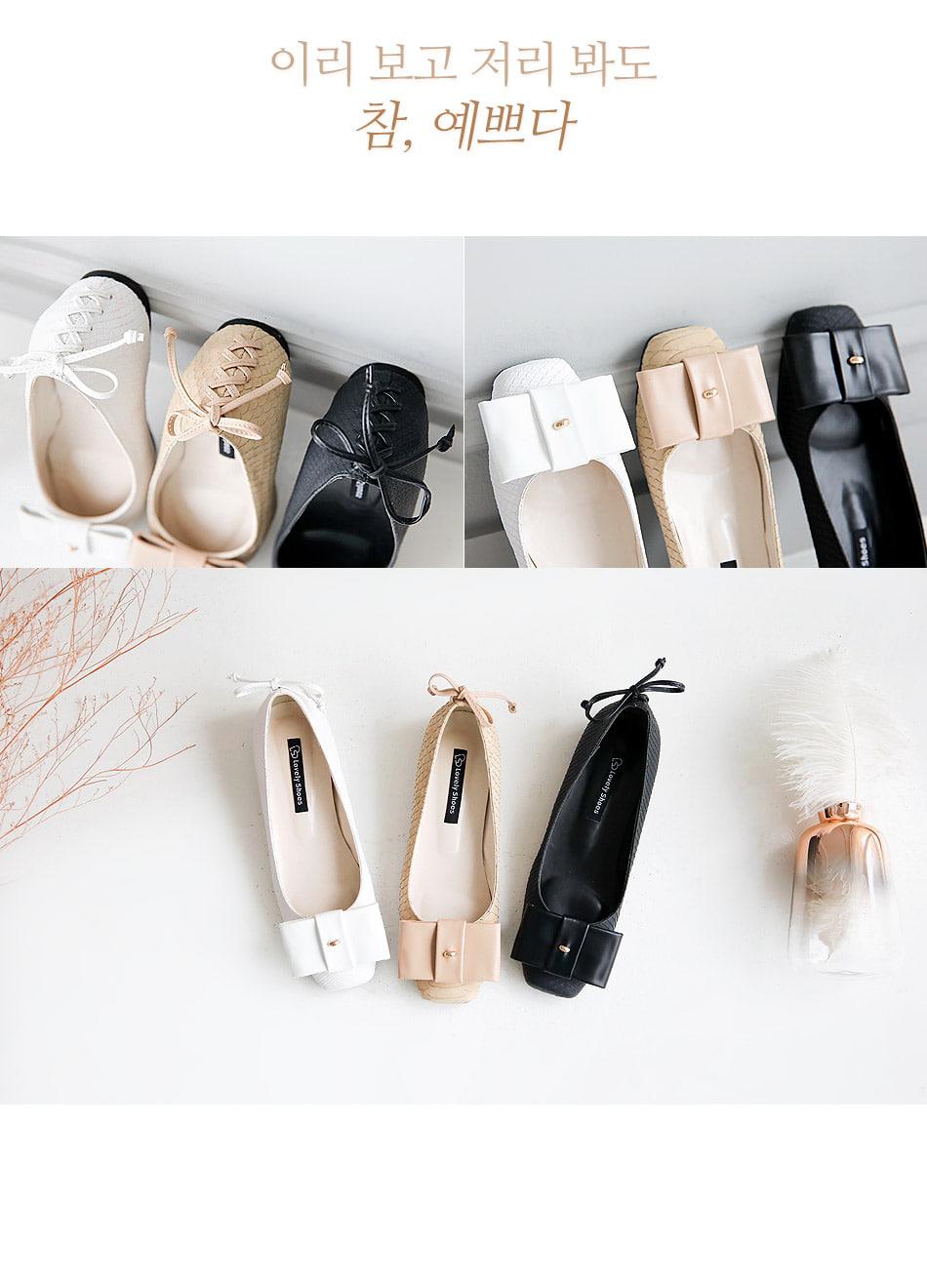 Neff High Heel Flat Shoes 3cm