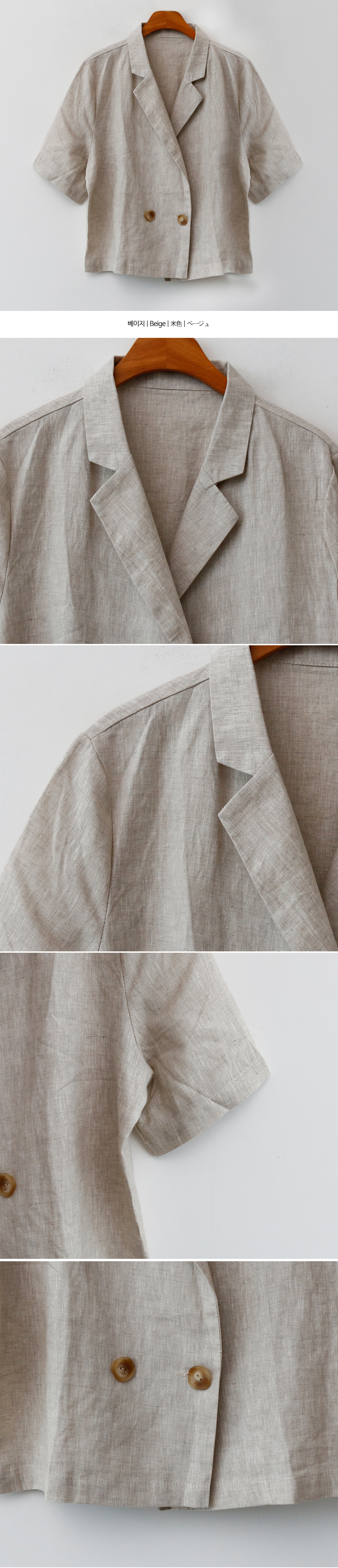 Double linen jacket