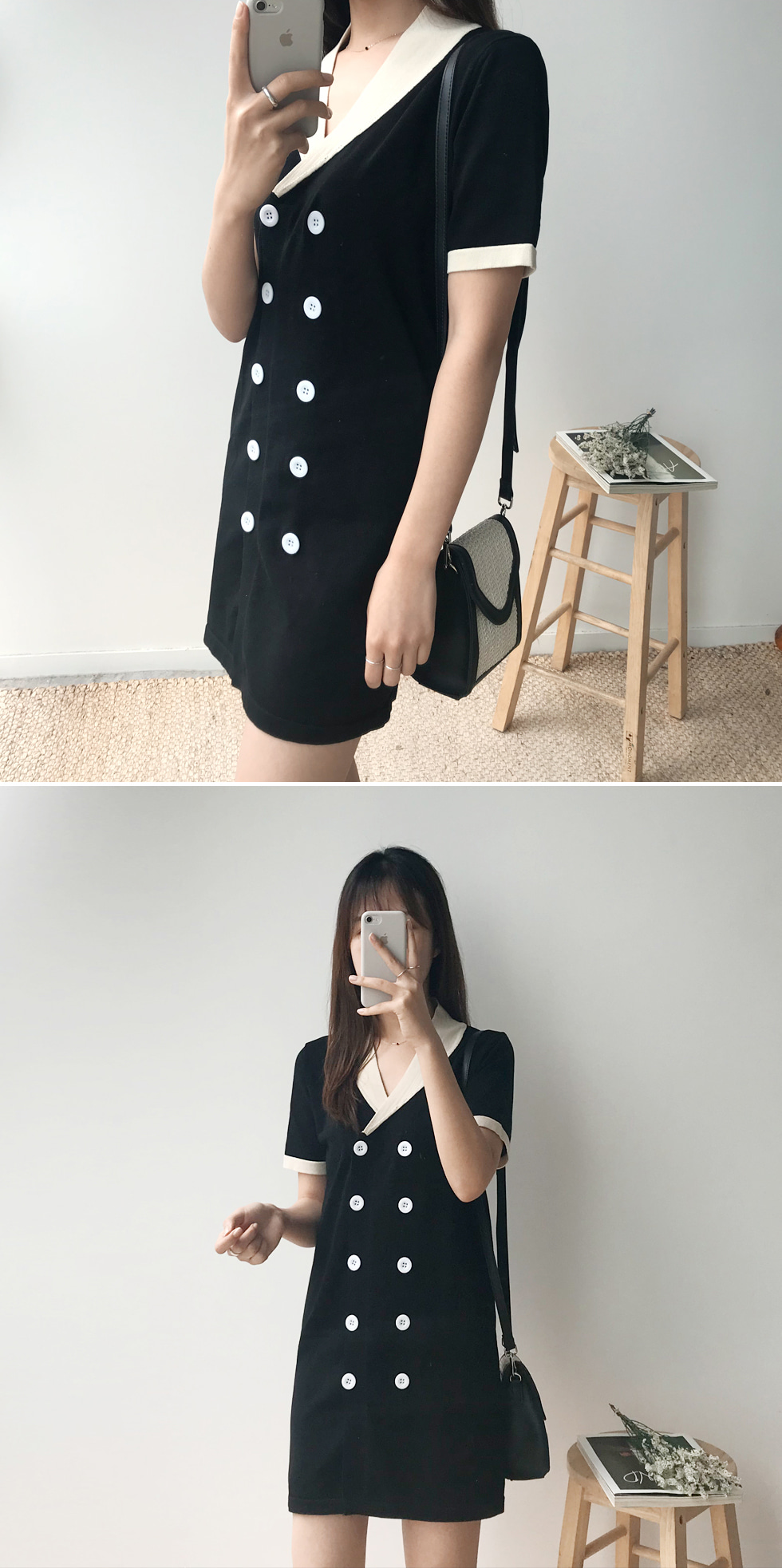 High-knit dress