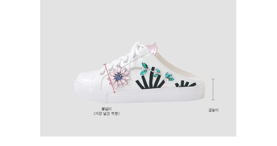 Reins Sneakers Blower 2.5cm