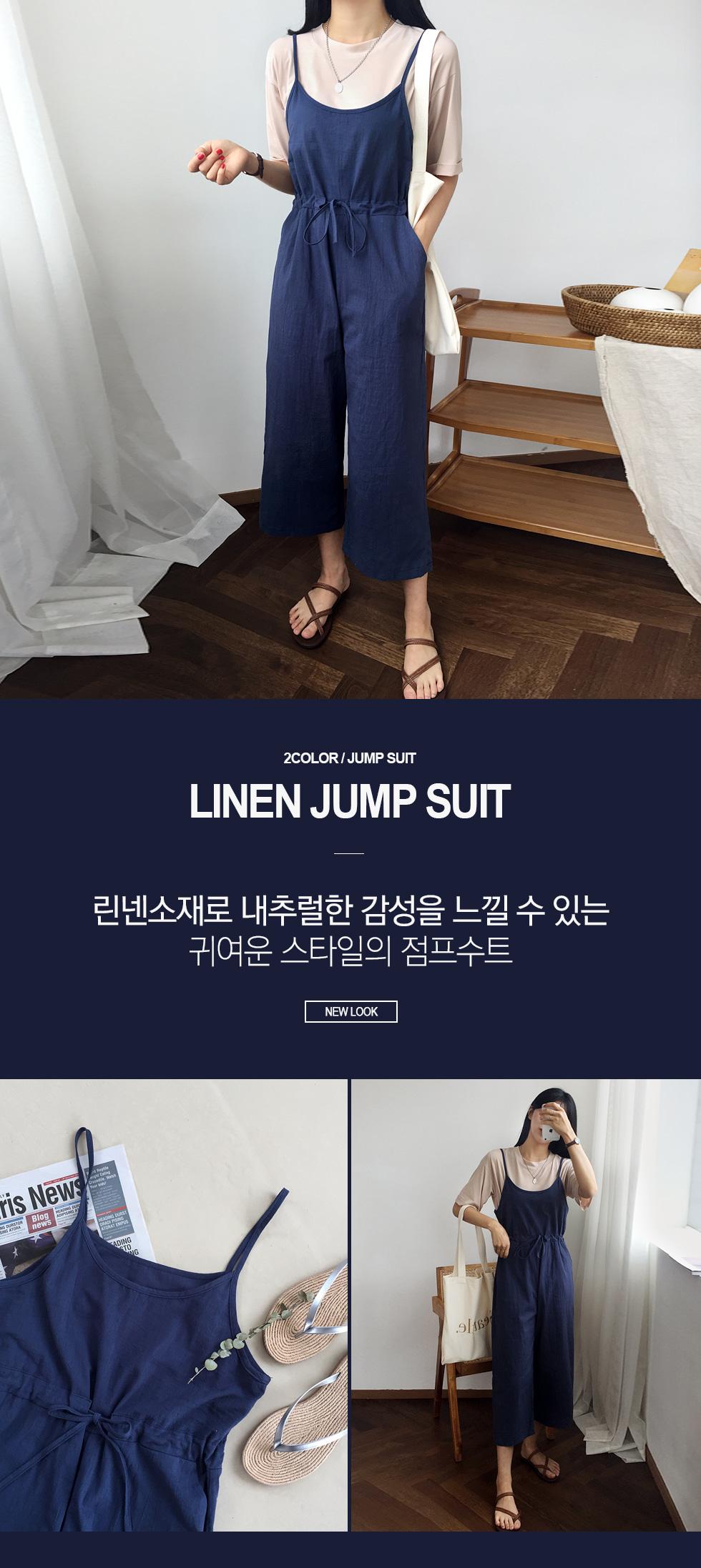 Linen Oyster Jump Suit