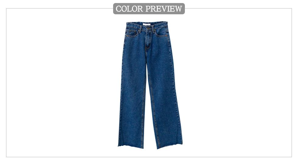 Long denim wide pants