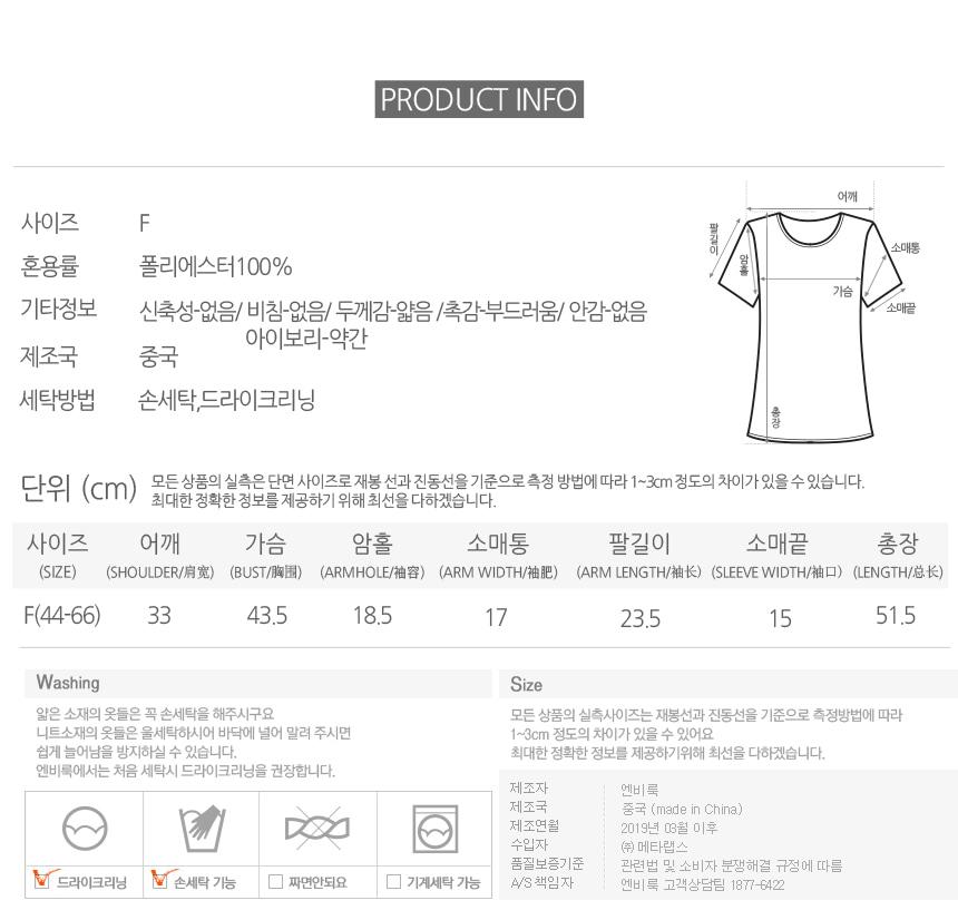 Half dot blouse