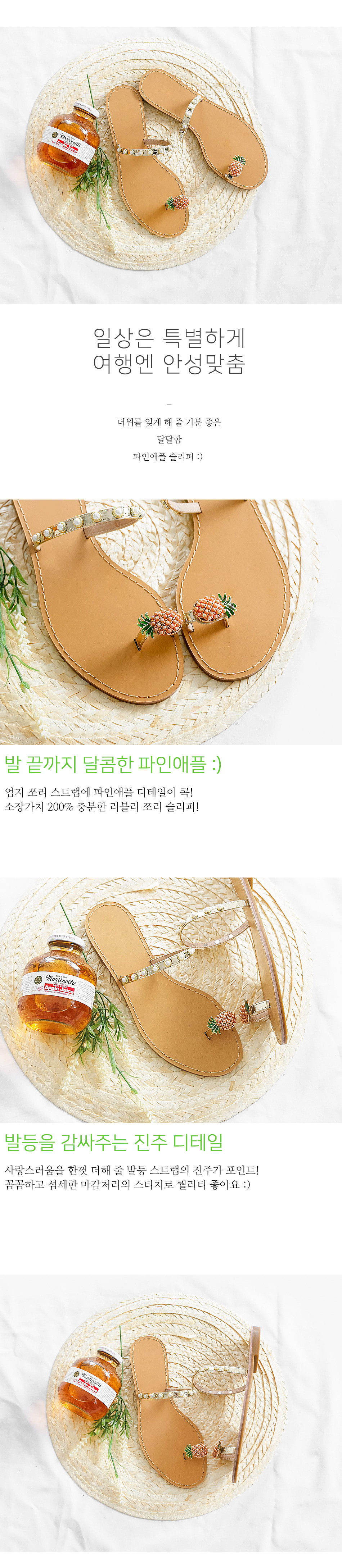 Liparon slippers 1.5cm